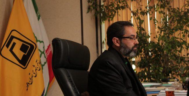 مدیر روابط عمومی